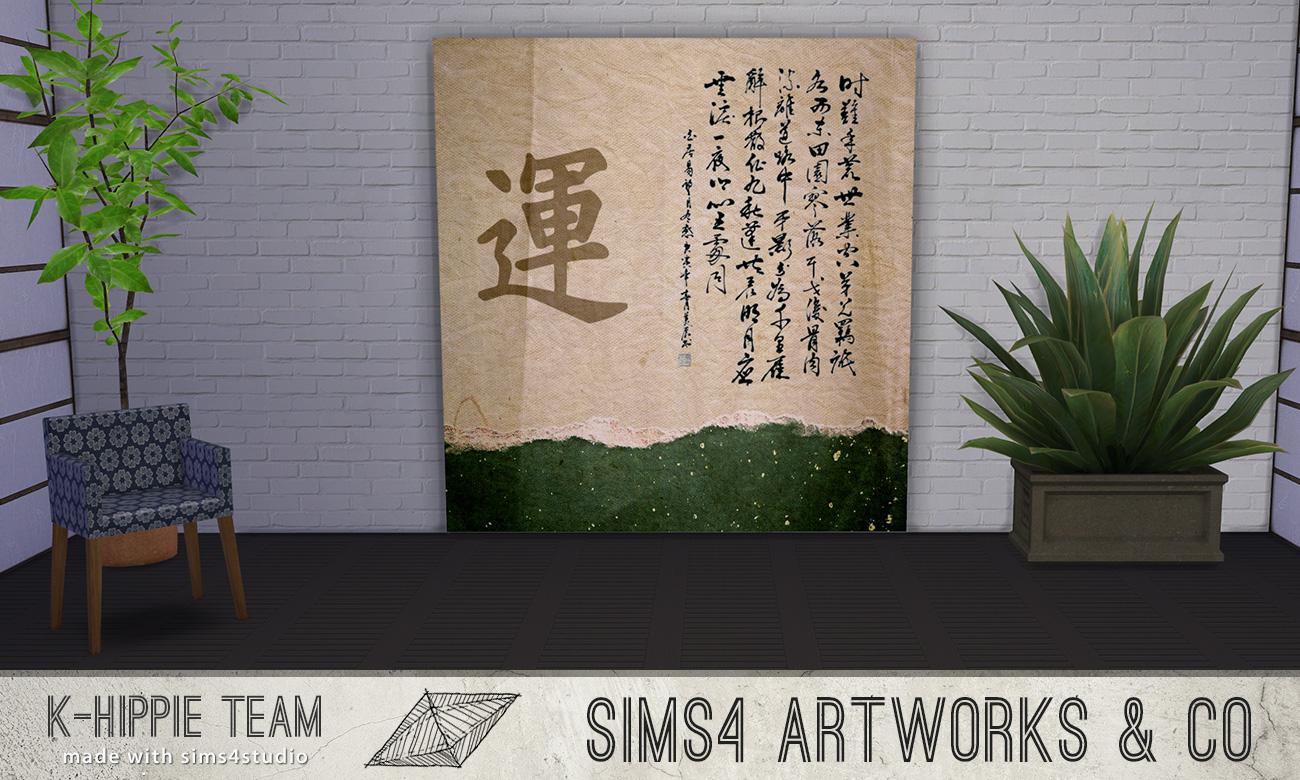 k-imago-nihon-artwork-vol1-01.jpg