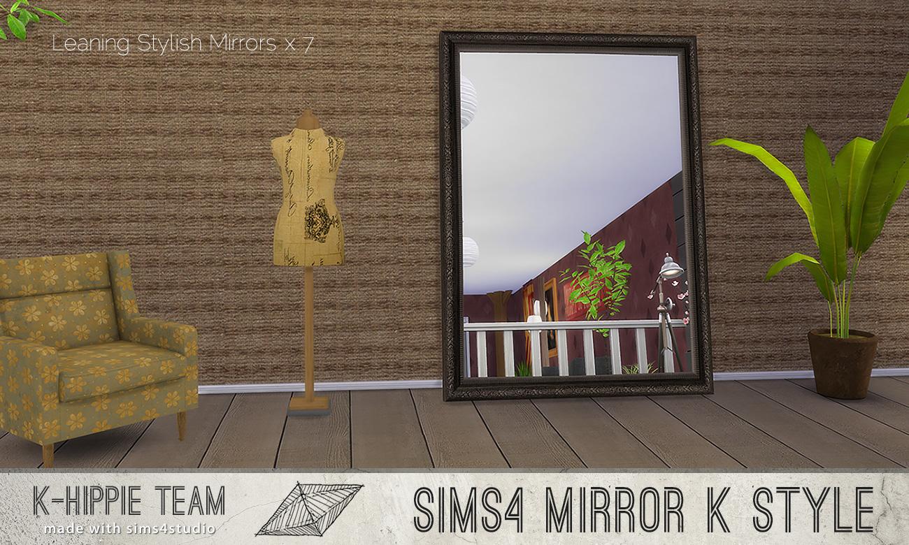 k-leaning-mirror-01.jpg